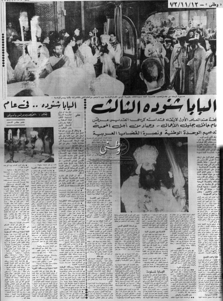 12 - 11 - 1989:الكهنوت ومعناه
