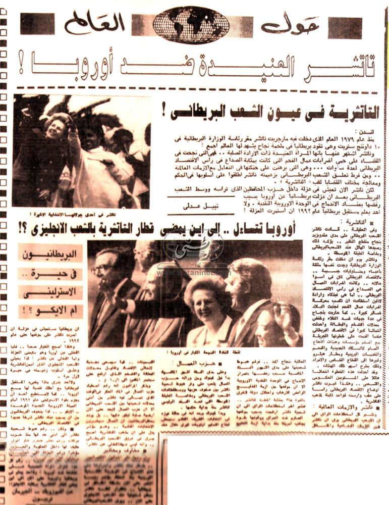18 - 11 - 2001: في الاحتفال بالعيد الثلاثين لقداسة البابا شنودة : 2000 شريط فيديو لقداسة البابا