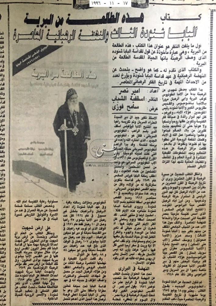 17 – 11 – 1991: هل هناك أمل في الإصلاح؟