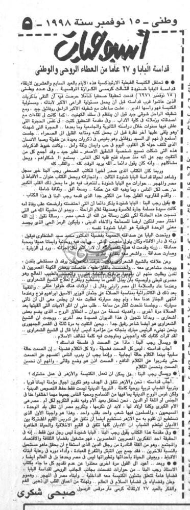 15 – 11 – 1987: ايران تتحدى دول العالم.. حشود عسكرية ضخمة على حدود العراق