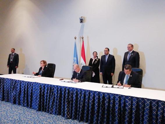 """""""وطنى""""  ينشر تفاصيل كلمة رئيس الوزراء في افتتاح اجتماع الشق الوزاري رفيع المستوى بشرم الشيخ"""