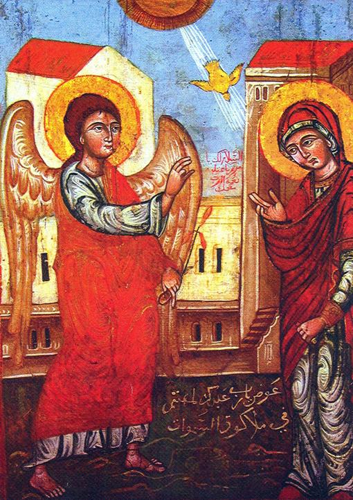 تذكار بشارة الملاك جبرائيل للقديسة مريم العذراء