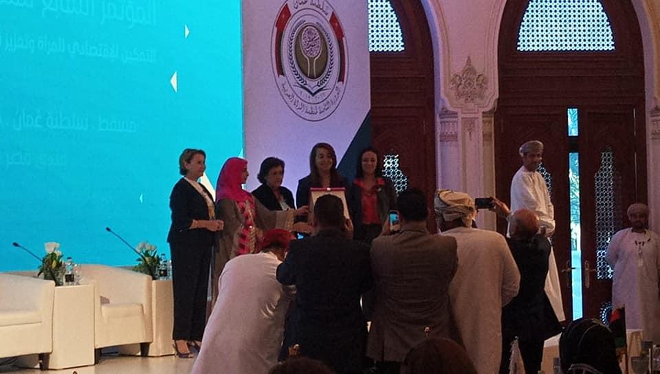 مصر تفوز بالمركز الثاني لجوائز الدراسات المتميزة للمرأة العربية