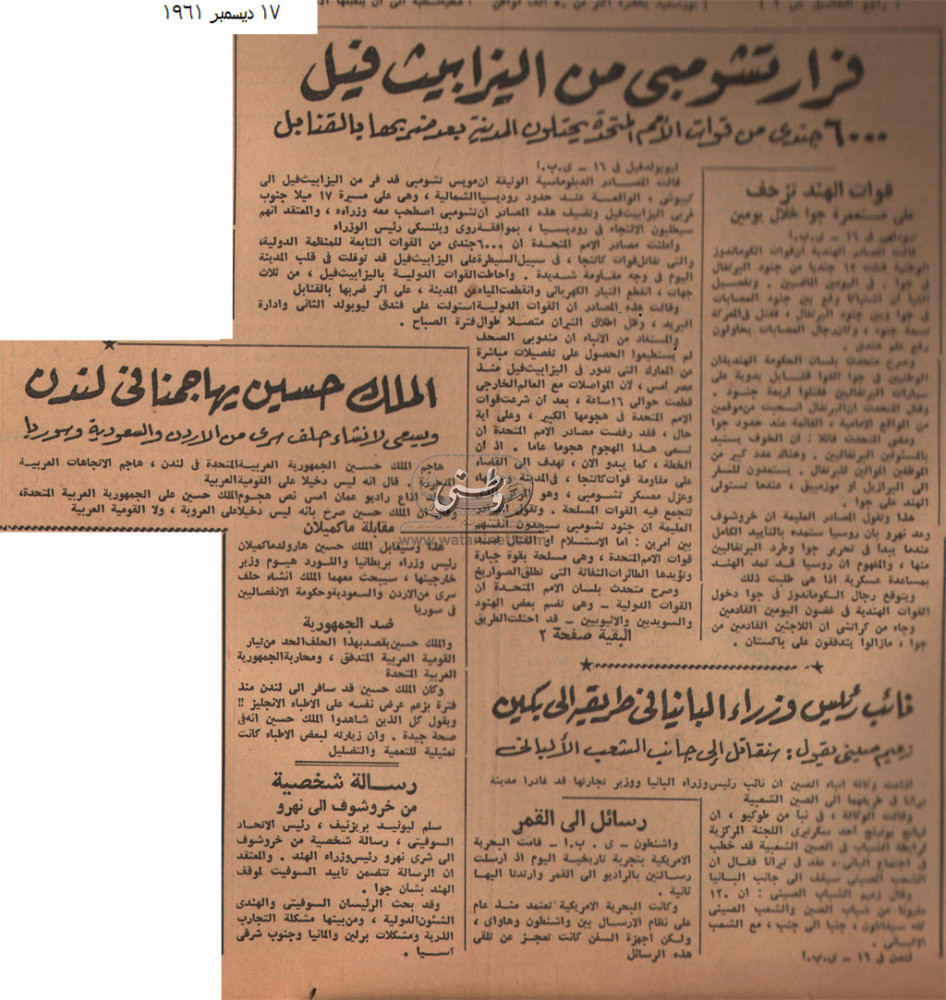 17 – 12 – 1995:رجاء الى الأستاذ الدكتور / وزير التعليم