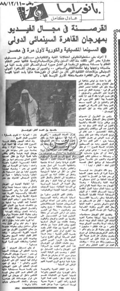 11 – 12 – 1977: عودة الايمان الى قلوب الشيويعيين ..الحزب الشيوعي الايطالي يعلن ثورته على الالحاد