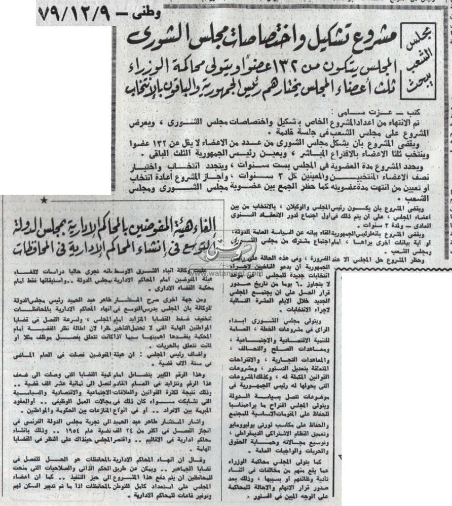 09 – 12 – 2001:فلنفحص أنفسنا ... الدراسات الصينية تسبق الدراسات القبطية إلى جامعاتنا !!