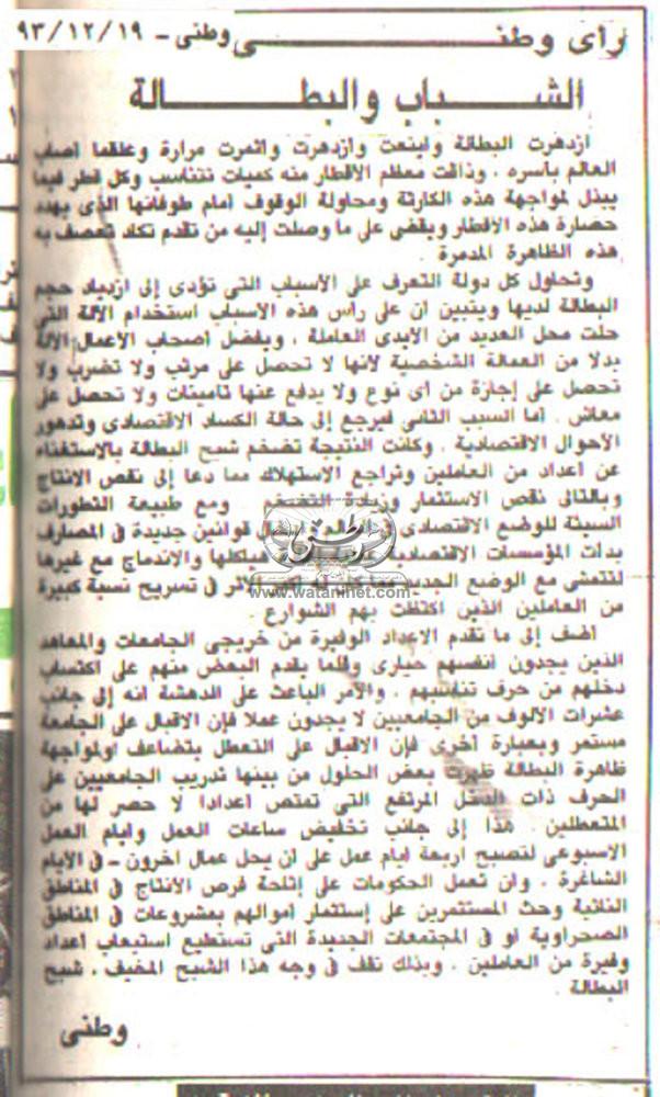 19 – 12 – 2004: قراءة في تداعيات أحداث الكاتدرائية.. بقلم يوسف سيدهم