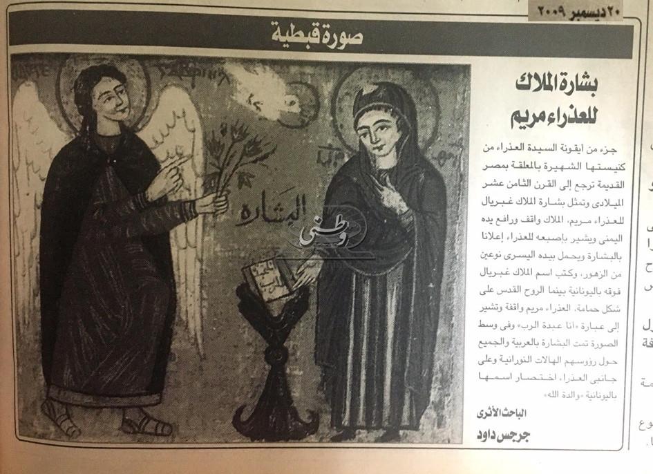 20 – 12 – 2009: بتهمة ازدراء الأديان.. النائب العام يحيل محمد عمارة لنيابة أمن الدولة