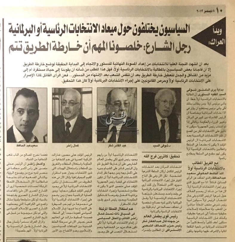 08 – 12 – 1985: إصلاح الخلل في العلاقات الاقتصادية ضرورة للانطلاق
