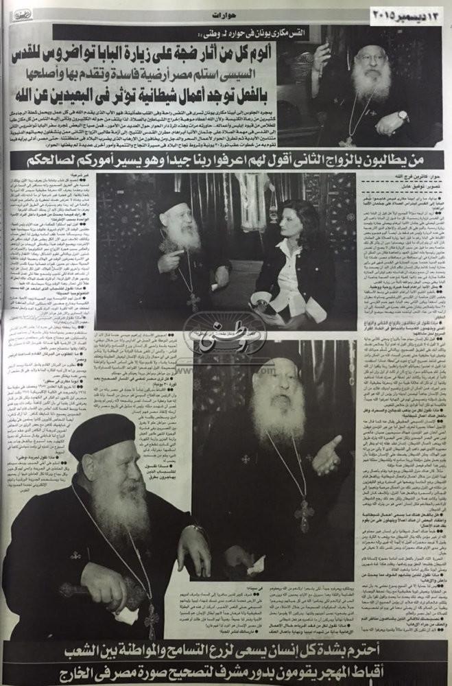 13 - 12 - 2009: حظر المآذن بسويسرا يفتح ملف الحريات الدينية بمصر والوطن العربي