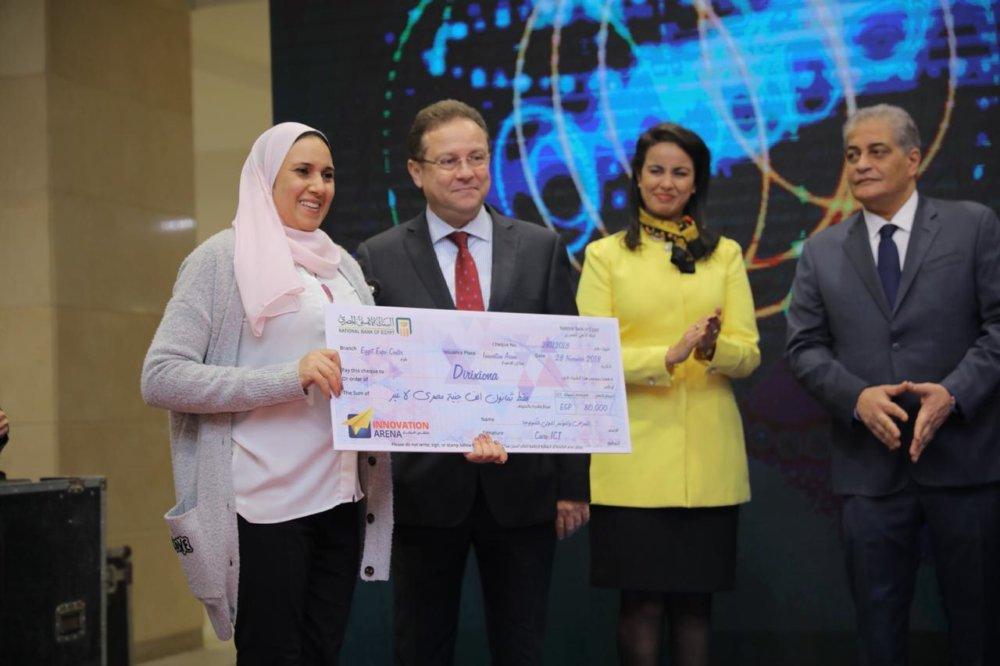 حضور فعال من البنك الأهلي لمعرض ومؤتمر ICT لدعم الاقتصاد الرقمي