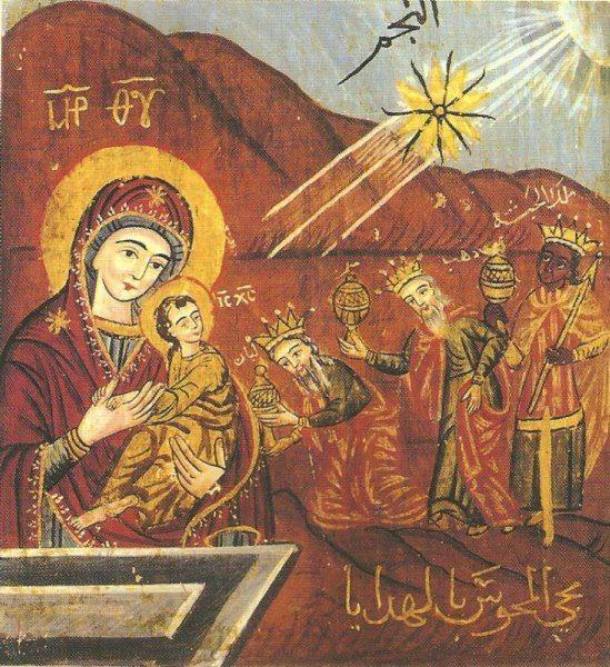 تذكار التجسد الإلهي من القديسة مريم العذراء