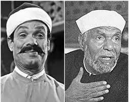 """في ذكرى ميلاده.. تعرف على""""الفهلوي""""الذي توفي علي """"خشبة المسرح"""""""