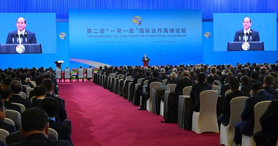 """كلمة"""" الرئيس السيسي """" في الجلسة الافتتاحية من قمة منتدى الحزام والطريق"""