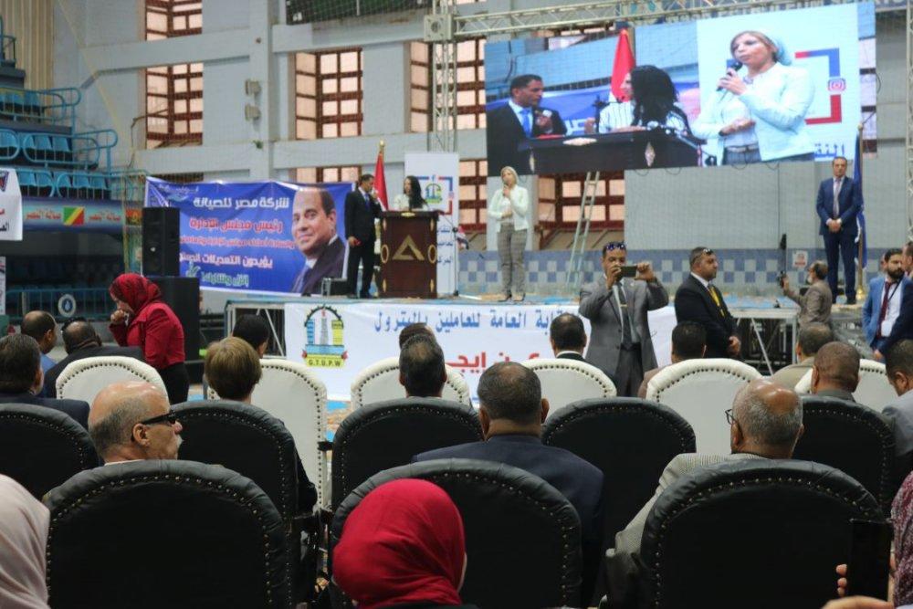 """نقابة البترول بالسويس تنظم مؤتمر """" كن إيجابي"""" لحث العاملين على المشاركة فى التعديلات الدستورية"""