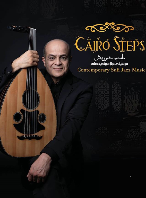 """بالفيديو.. كايرو ستيبس تمزج موسيقاها مع الباليه في """"رقصة النيل"""""""