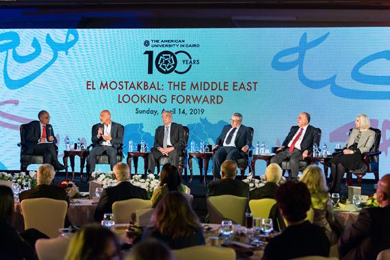 """الجامعة الأمريكية بالقاهرة تطلق مبادرة  """"المستقبل: مبادرة التطلع لمستقبل الشرق الأوسط"""""""