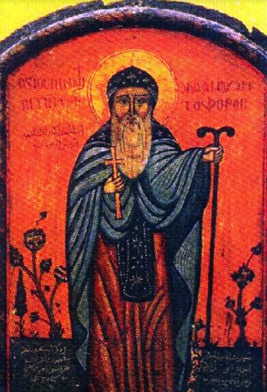 القديس الذي احتمل ظلم الأشرار وهرب من الكرامة