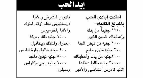 جمهورية الظلم 16 ..النعمة مجانية, والغضب أناني