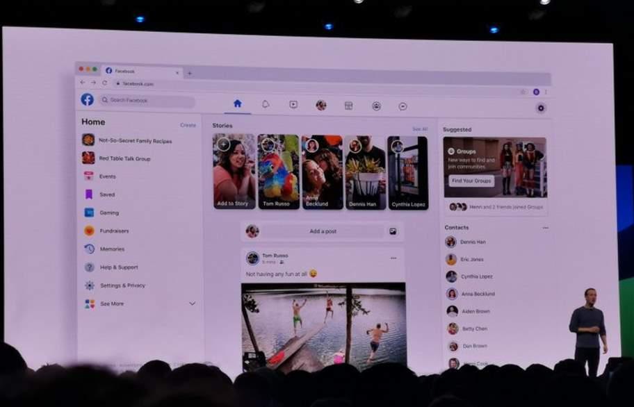 """فيس بوك يقدم خدمة """" secret crush """" ..""""راسين في الحلال """""""