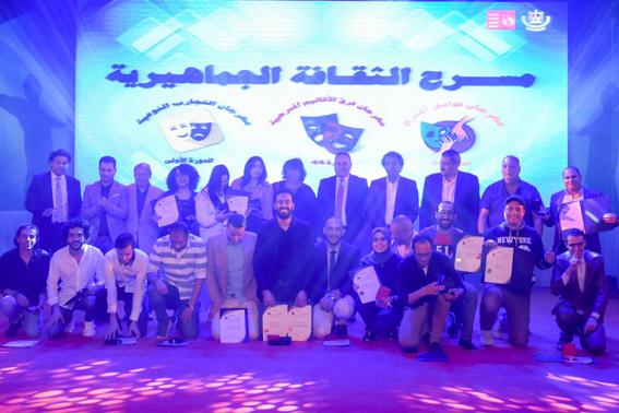 تحت شعار المسرح للجمهور..افتتاح الملتقى الثاني لشباب المخرجين المسرحيين