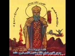 إيبارشية نقادة وقوص تشهد احتفاليات روحية كُبري
