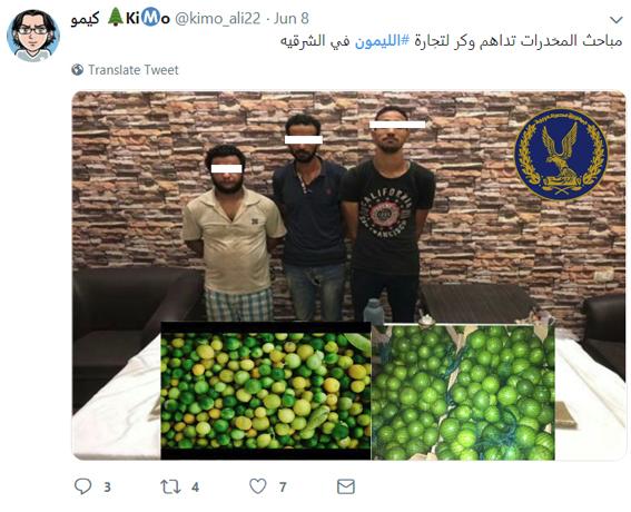 هشتاج  أسعار الليمون..  يشعل مواقع التواصل الاجتماعي