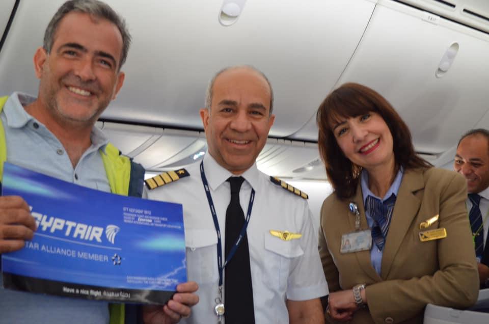 مصر للطيران تقدم تذاكر مجانية  لعملائها