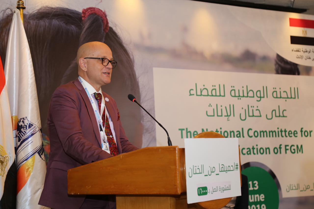 الأمم المتحدة والاتحاد الأوروبي يشيدان بجهود الحكومة المصرية لمواجهة ختان الإناث