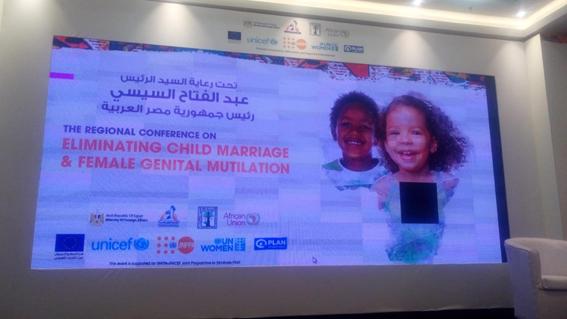 إنطلاق المؤتمر الإقليمي حول القضاء على زواج الأطفال وختان الإناث