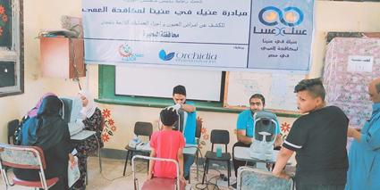 """""""عنيك في عنينا"""": 34 % من أهالي بدر يعانون ضعف الإبصار .. و14% يحتاجون تدخلات جراحية"""