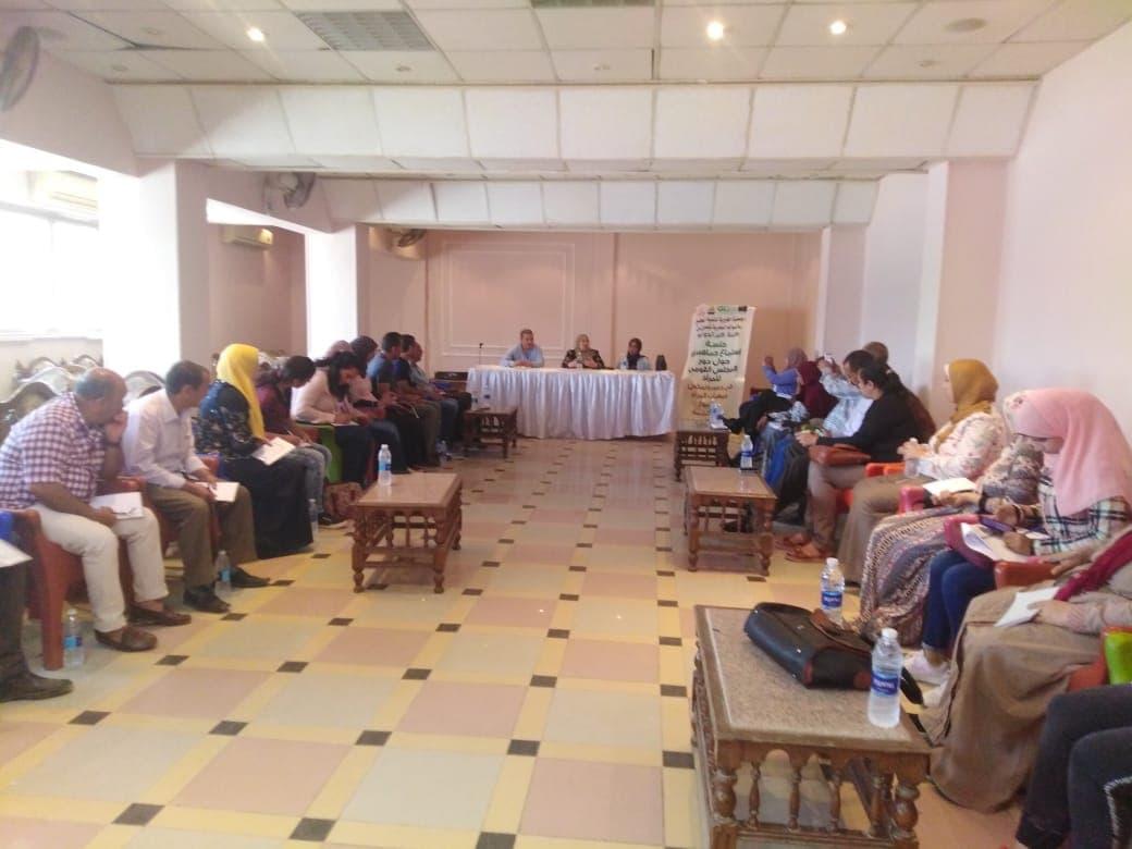 تنفيذ برامج تمكين المرأة اقتصادياً لقرى ونجوع أسيوط