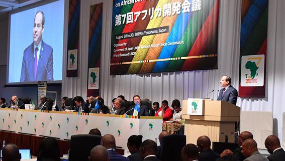 نص كلمة الرئيس خلال الجلسة الإفتتاحية لقمة التيكاد السابعة