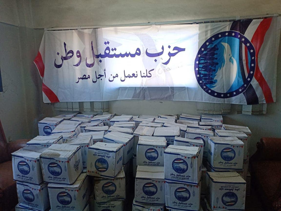 """""""مستقبل وطن بورسعيد"""" يوزع السلع الغذائية على ٧٥٠ أسرة"""