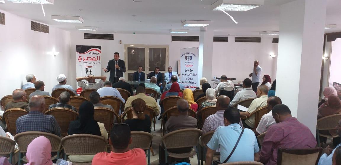 """التحالف المصرى يناقش قانون العمل الأهلى مع """"٦٠ """" جمعية في محافظة الأقصر"""
