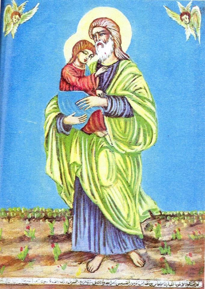 يوسف الشيخ البار يحمل المسيح الطفلعلي ذراعيه
