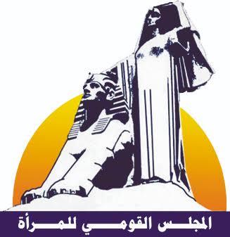 """""""القومي للمرأة"""" يطلق حملة طرق الأبواب تحت شعار (بلدي أمانة) بجميع مراكز المحافظة"""