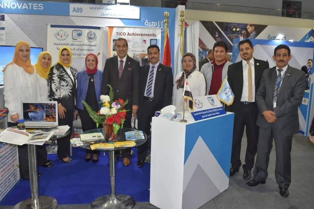 معهد بحوث البترول يشارك بمعرض القاهرة الدولي للابتكار