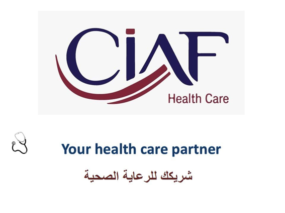 انطلاق وتدشين برنامج الرعاية الطبية الجديد للعاملين بقطاع الطيران المدني