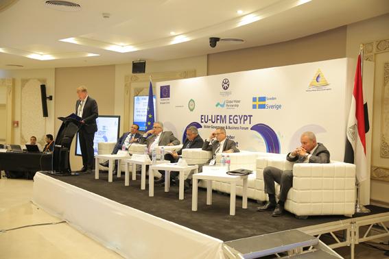 """ختام منتدى """"الاتحاد الأوروبي ومصر للحوكمة والاستثمار بقطاع المياه"""""""