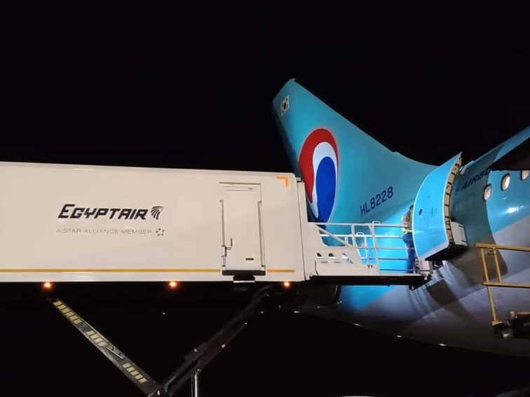مصر للطيران للخدمات الجوية تقدم خدماتها للطيران الكوري