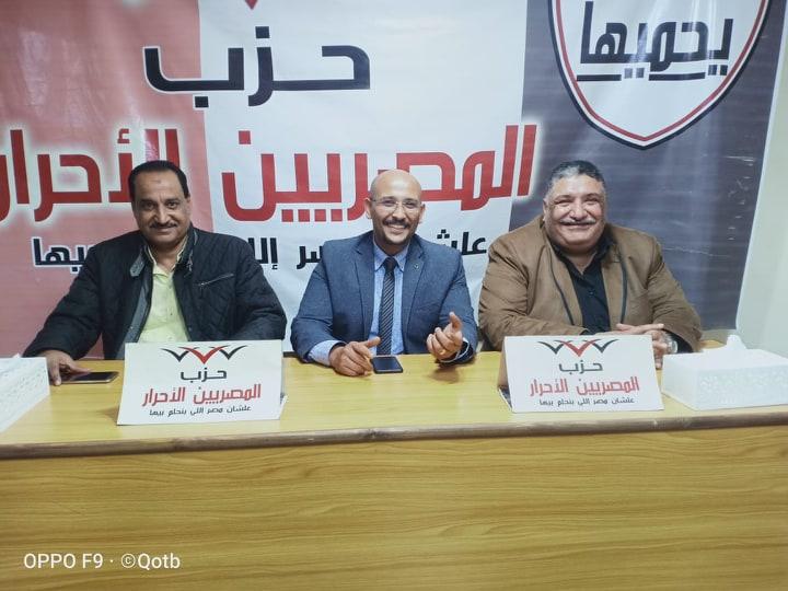 """""""المصريين الأحرار"""" بالسويس يناقش  التأمينات وأهميتها"""