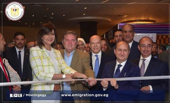 """بمشاركة مستثمرين مصريين بالخارج.. وزيرة الهجرة تشهد افتتاح فعاليات الدورة الرابعة ل """"ديستنشن أفريكا"""""""