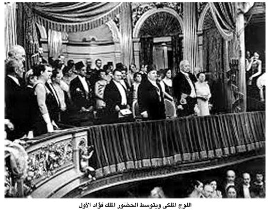 150 عاما علي افتتاح دار الأوبرا الخديوية
