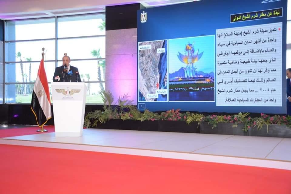 التشغيل التجريبى لمبنى الركاب (2) بمطار شرم الشيخ  الدولي