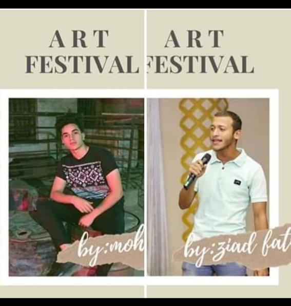 """اليوم.. فرقة """"الهاية"""" تقدم مهرجان للفن للجامعيين ببني مزار"""