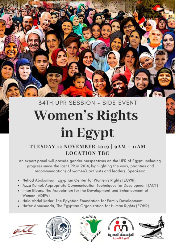 جلسة نقاشية حول إنجازات وتحديات المرأة المصرية بجينيف