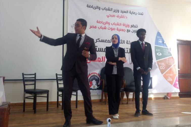 وزارة البيئة تشارك في المعسكر الثاني لسفراء التنمية المستدامة بشعار هويتنا المصرية
