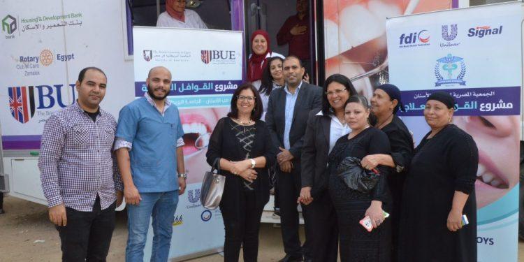 قافلة طبية لأسنان الجامعة البريطانية بدير سمعان الخراز