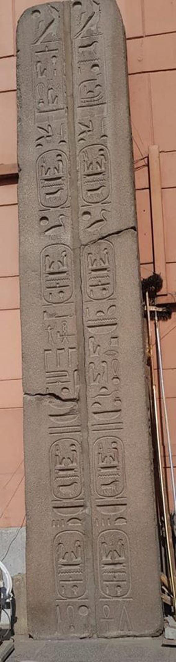 المتحف المصري الكبير بميدان الرماية يستقبل ٣٠٩ قطعة أثرية